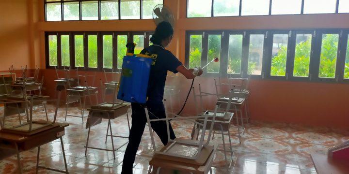 กิจกรรมฉีดพ่นน้ำยาฆ่าเชื้อทำความสะอาดโรงเรียนและศูนย์พัฒนาเด็กเล็กโรงเรียนวัดมุจลินท์
