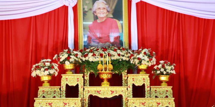 พิธีน้อมรำลึกเนื่องในวันคล้ายวันพระราชสมภพครบ 120 ปี สมเด็จพระศรีนครินทราบรมราชชนนี