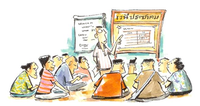 ขอเชิญประชาชนตำบลมุจลินท์ เข้าประชุมประชาคมท้องถิ่น เพื่อจัดทำแผนพัฒนาท้องถิ่น (พ.ศ.2566 – 2570)