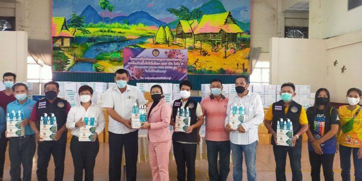 การมอบวัสดุป้องกันโรคติดเชื้อไวรัสโคโรนา 2019
